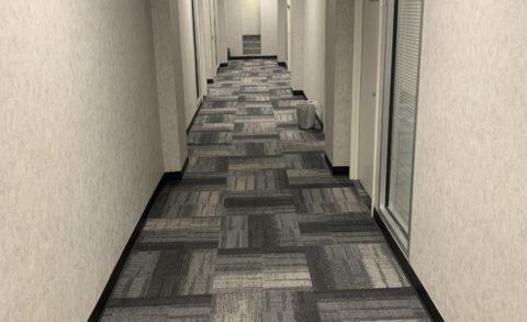 75 Maiden Lane Hallway Carpet